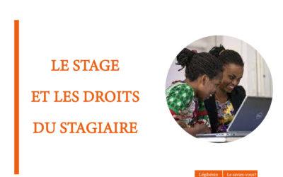 Les droits du stagiaire au Bénin : fiction ?